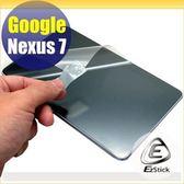 【EZstick】Google Nexus 7 系列專用 靜電式平板LCD液晶螢幕貼 (HC鏡面)