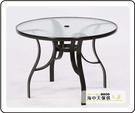 {{ 海中天休閒傢俱廣場 }} G-52 戶外時尚 鋁合金桌椅系列 60-4 102cm扁管圓桌