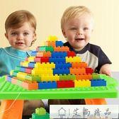 積木 積木地板小桌超大底板拼裝兒童積木玩具益智積木