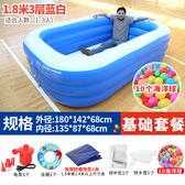 超大號遊泳池家用加厚充氣水池嬰兒遊泳桶洗澡池 180*142*68CM