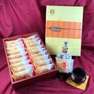 【九個太陽】獨家超人氣牛奶太陽餅18入/奶素 含運價530元