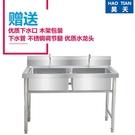 水槽商用不銹鋼單水槽水池三雙槽雙池洗菜盆洗碗池消毒池食堂廚房 LX 【99免運】