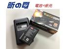 【世明國際】•BL5C電池套組•BL-5C電池+座充/音樂天使/先科/多來米/金和/不見不散/插卡音箱