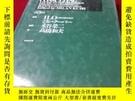 二手書博民逛書店MANAGEMENT罕見CONSULTING AGUIDE TO THE PROFESSION(日文)Y713