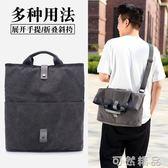 男士包袋挎包斜肩包時尚休閒帆布包大容量韓版多功能手提電腦包潮 可然精品