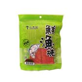 鮮漁燒(紅燒薄魚片)85g【寶雅】