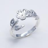 戒指 925純銀-氣質花朵生日情人節禮物女開口戒73dt782【時尚巴黎】