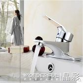 全銅主體水龍頭冷熱面盆洗臉盆單把雙孔台盆三孔盆龍頭浴室龍頭 晶彩生活