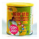 會昌  GSH穀胱甘肽啤酒酵母粉(320g) 12罐 加贈100公克*2盒 鷹記維他