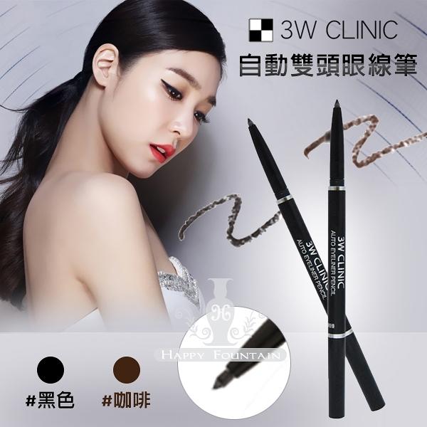 韓國3W CLINIC自動雙頭眼線筆 1入