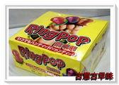古意古早味 大鑽石糖 (24支/盒) 懷舊零食 鑽戒糖 奶嘴糖 水果 葡萄草莓橘子綜合口味 棒棒糖