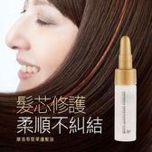 MOMUS 摩洛哥堅果護髮油-體驗瓶 7ml