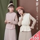 VOL946  彈性柔軟洞洞背心  羅紋坑條後扣長版連衣裙  優雅粉、唯美杏~2色選擇