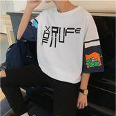 夏季原宿風bf五分袖t恤男學生短袖韓版體恤寬鬆潮流七分袖上衣服 ciyo 黛雅