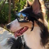 寵物眼鏡 寵物眼鏡狗狗用品護目鏡防水防風防曬防紫外線大狗UV戶外太陽鏡 米家
