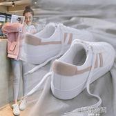 環球小白鞋女學生春秋季新款韓版白鞋百搭平底板鞋1992女鞋子 韓語空間