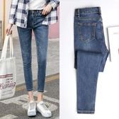 【YPRA】牛仔褲女 韓版高腰緊身小腳水洗單寧牛仔長褲