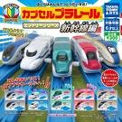 全套10款【日本正版】PLARAIL小火車 新幹線篇 扭蛋 轉蛋 PLARAIL 玩具車 TAKARA TOMY - 892752