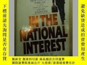 二手書博民逛書店In罕見the national interest 原版口袋書Y