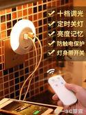 插電遙控led小夜燈創意夢幻光感應插座嬰兒喂奶節能臥室床頭臺燈【帝一3C旗艦】