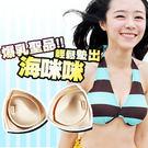 【LBC07】 魔術胸墊組合3對特價150