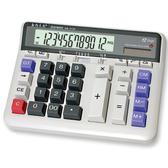 銀行專用計算器 佳靈通AR-2135會計辦公 電腦按鍵 雙電源