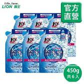 【LION 獅王】奈米樂超濃縮洗衣精補充包 (450gx6包)