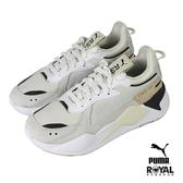 Puma Rs-x 米色 麂皮 運動慢跑鞋 女款 NO.J0475【新竹皇家 37100805】