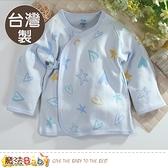 嬰兒內著 台灣製秋冬厚款純棉保暖護手肚衣
