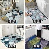 家用地毯走廊茶幾地墊防滑過道滿鋪廚房免洗大面積客廳臥室床邊 初色家居館