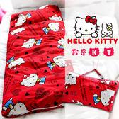 【名流寢飾家居館】Hello Kitty.我是KITTY.兩用鋪棉型兒童睡袋.全程臺灣製造