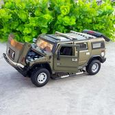 悍馬H2車模越野車金屬擺件汽車模型原廠仿真收藏玩具