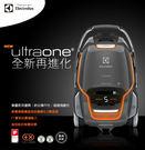 Electrolux伊萊克斯 New UltraOne ZUO9927旗艦級除螨吸塵器