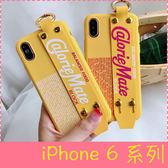 萌萌噠】iPhone 6 6s Plus  網紅 創意個性英文字母保護殼 手腕帶支架 全包防摔軟殼 手機殼 手機套