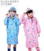 兒童雨衣雨披寶寶雨衣男女童帶書包位迷彩雨衣小學生幼兒園雨衣    琉璃美衣