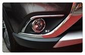 【車王小舖】三菱 Mitsubishi 2016 Outlander 前霧燈框 前霧燈罩 裝飾框 電鍍精品