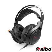 aibo 5.1聲道全罩式 專業電競耳機麥克風