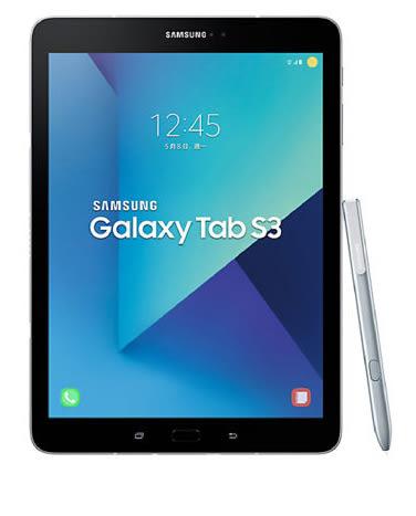 三星 Samsung GALAXY Tab S3 9.7 WiFi 平板電腦 4G/32G -銀《附S Peп》贈保貼