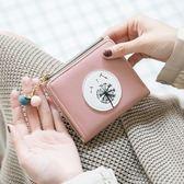 韓版小錢包女短款多功能可愛零錢包 ZL257『黑色妹妹』