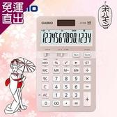 CASIO計算機 14位元季節限定櫻花計算機 JS-40B-PK【免運直出】