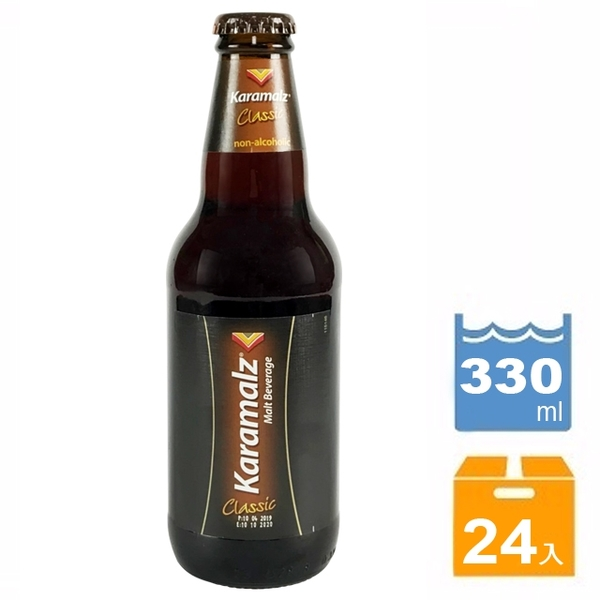 (整箱優惠)德國卡麥隆Karamalz黑麥汁_玻璃瓶裝(330ml / 24罐/箱)