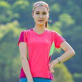 排汗t恤女透氣運動短袖薄款顯瘦吸汗短袖拼色彈力花紋