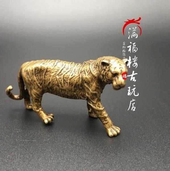 銅老虎擺件日式仿生純銅創意生肖茶寵實心黃銅猛虎禪意擺設收藏品