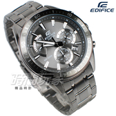 EDIFICE EFR-552GY-8A 公司貨 三眼設計 賽車錶 男錶 防水手錶 灰黑色 EFR-552GY-8AVUDF CASIO卡西歐