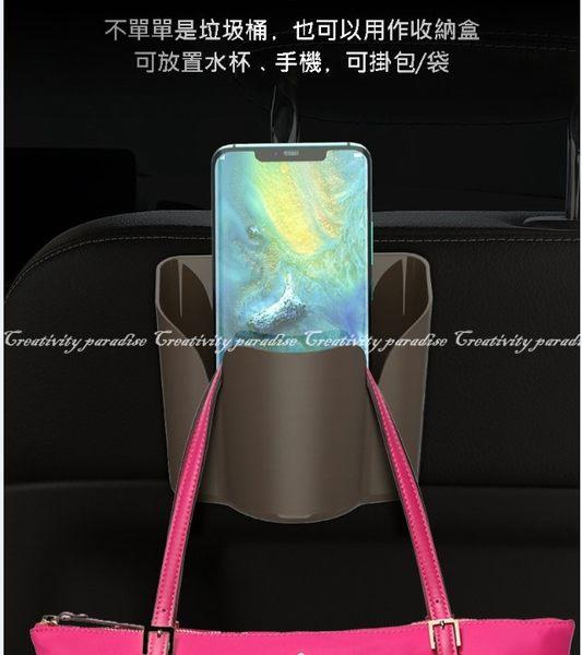 【椅背收納盒】汽車用多功能收納筒 掛鉤支架 車載垃圾桶 後座水杯架 飲料架