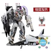 黑曼巴 變形玩具金剛 電影5 V級 氮氣宙斯 放大版合金飛機機器人