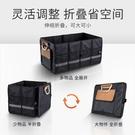 车载收纳箱 汽車後備箱儲物箱車載收納箱盒折疊整理車內用品大全車用必備神器