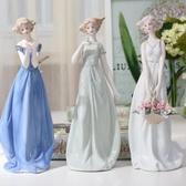 擺件 歐式陶瓷人物家居飾品客廳酒柜電視柜裝飾創意新婚慶結婚禮物 - 古梵希