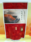 綠源寶~原味素肉絲200g/包 *2包