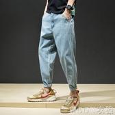 冬季彈力休閒牛仔褲男士加肥大碼寬鬆哈倫褲韓版潮流男褲子    MOON衣櫥